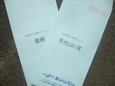 DSCF6359.jpg