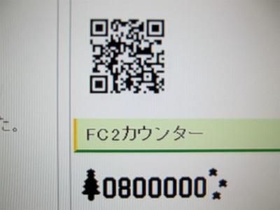 DSCF2251.jpg