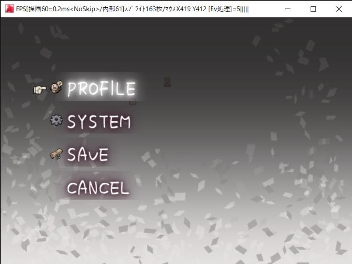 WOLF RPGエディター menu002