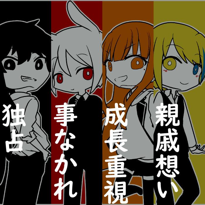 syugi-2.jpg