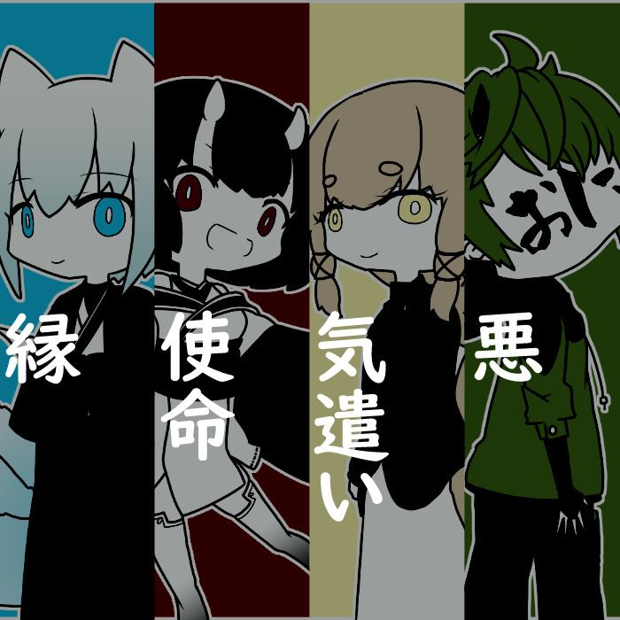 syugi-6.jpg