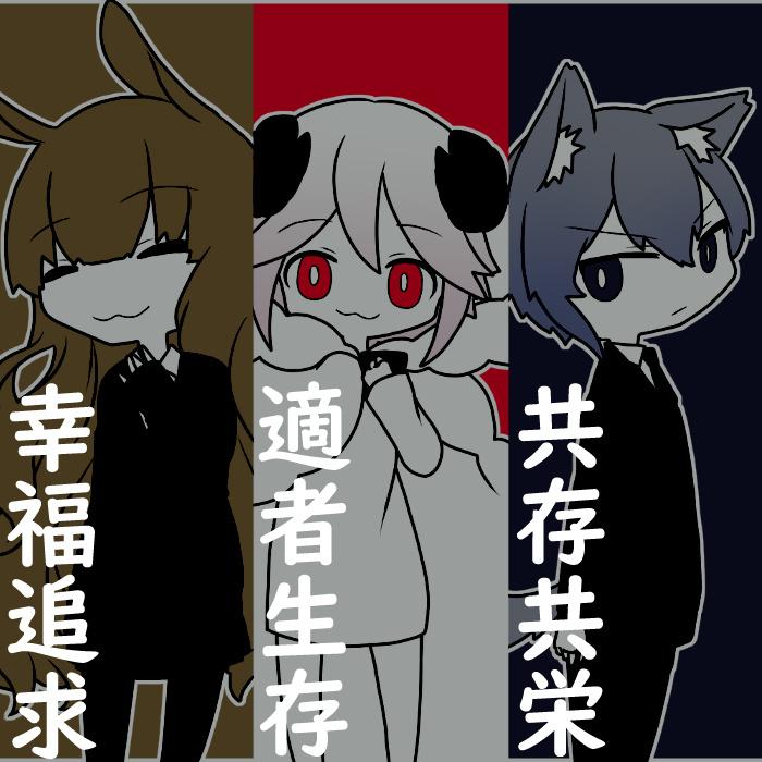 syugi-7.jpg