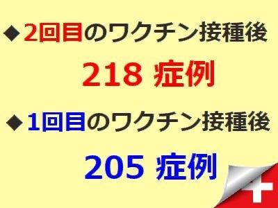 20210704-0.jpg