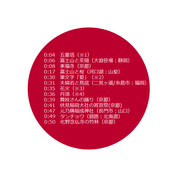 20210803-8png.png