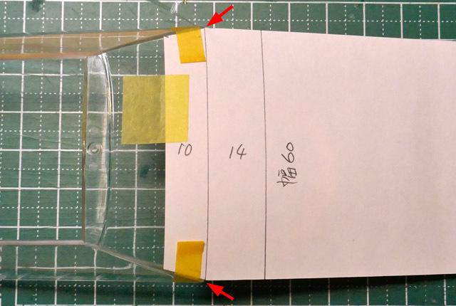 0748 型紙貼り 640×430