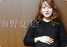 Maternity dress up - マタニティ・ドレスアップ -