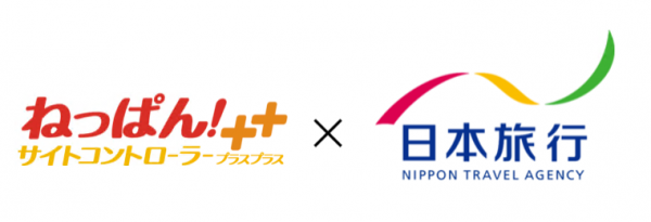 日本旅行修正画像