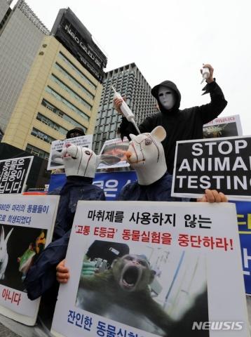 動物保護を訴えるバ韓国塵ども