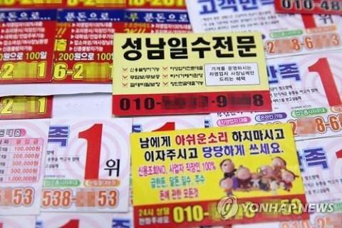 サラ金苦でバ韓国塵の自殺増加に期待