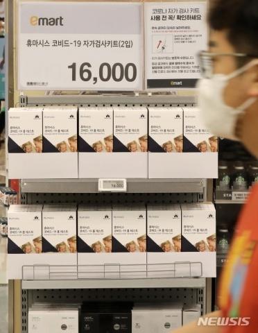セルフ検査でバ韓国にゲイコロナが拡散www