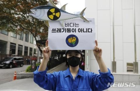 バ韓国で行われた反日パレード