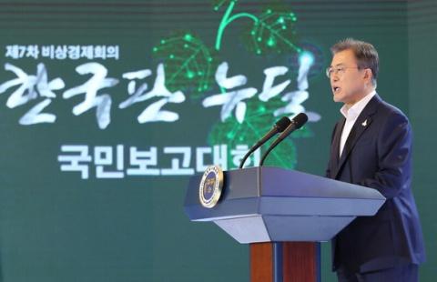 税金ジャブジャブで雇用を作るバ韓国のキチガイ大統領