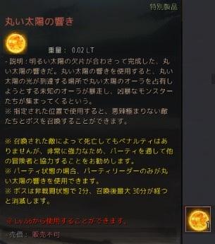 MTK0001.jpg