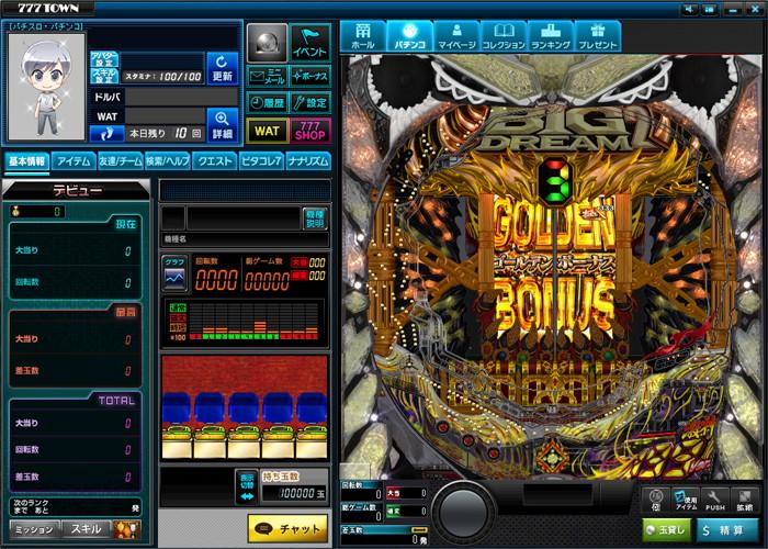 体験無料のパチンコ&スロットオンラインゲーム、777タウン.net、「Pビッグドリーム2激神199Ver.」を追加したよ