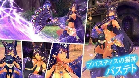 基本プレイ無料のアニメチックファンタジーオンラインゲーム、幻想神域、新アバター「白無垢の花嫁」と「百祥の傘貂」が登場したよ