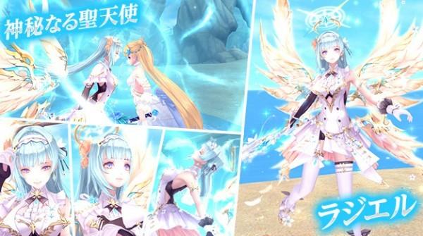 基本プレイ無料のアニメチックファンタジーオンラインゲーム、幻想神域、新幻神「神秘なる聖天使・ラジエル」が登場したよ
