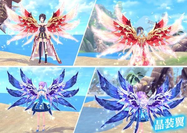 基本プレイ無料のアニメチックファンタジーオンラインゲーム、幻想神域、ニーズヘッグと一緒に移動できる乗り物とマントアバターが虹色ルーレットに追加されたよ