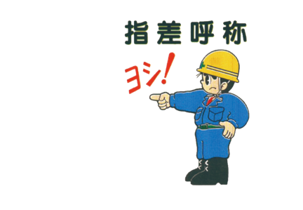 20210705SS00001.png
