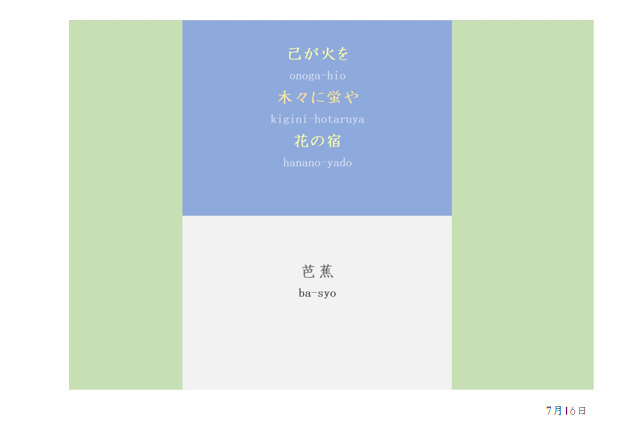 20210716SS00003.png