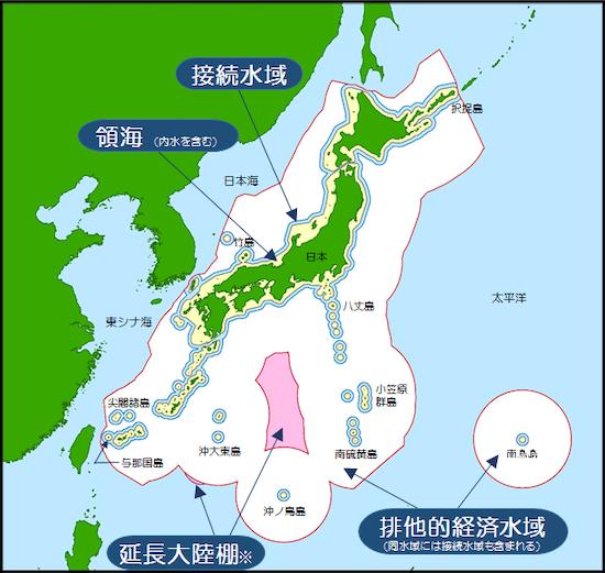 20200320 領土領海