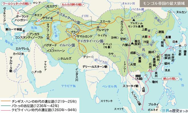 20210518 モンゴル帝国の最大版図