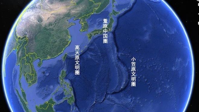 20210717 極東共和国