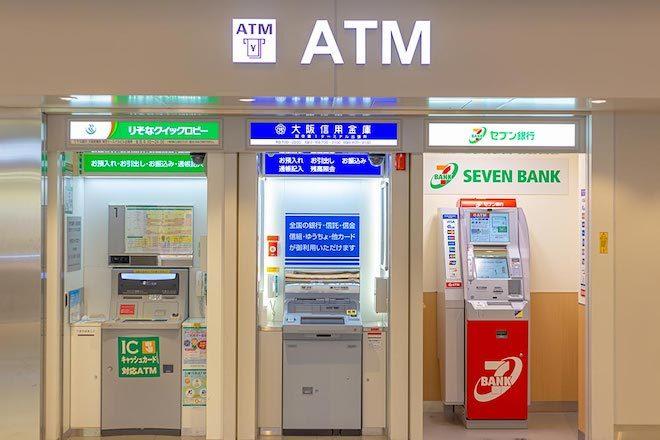 20210724 ATM