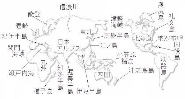 20210819 日本列島