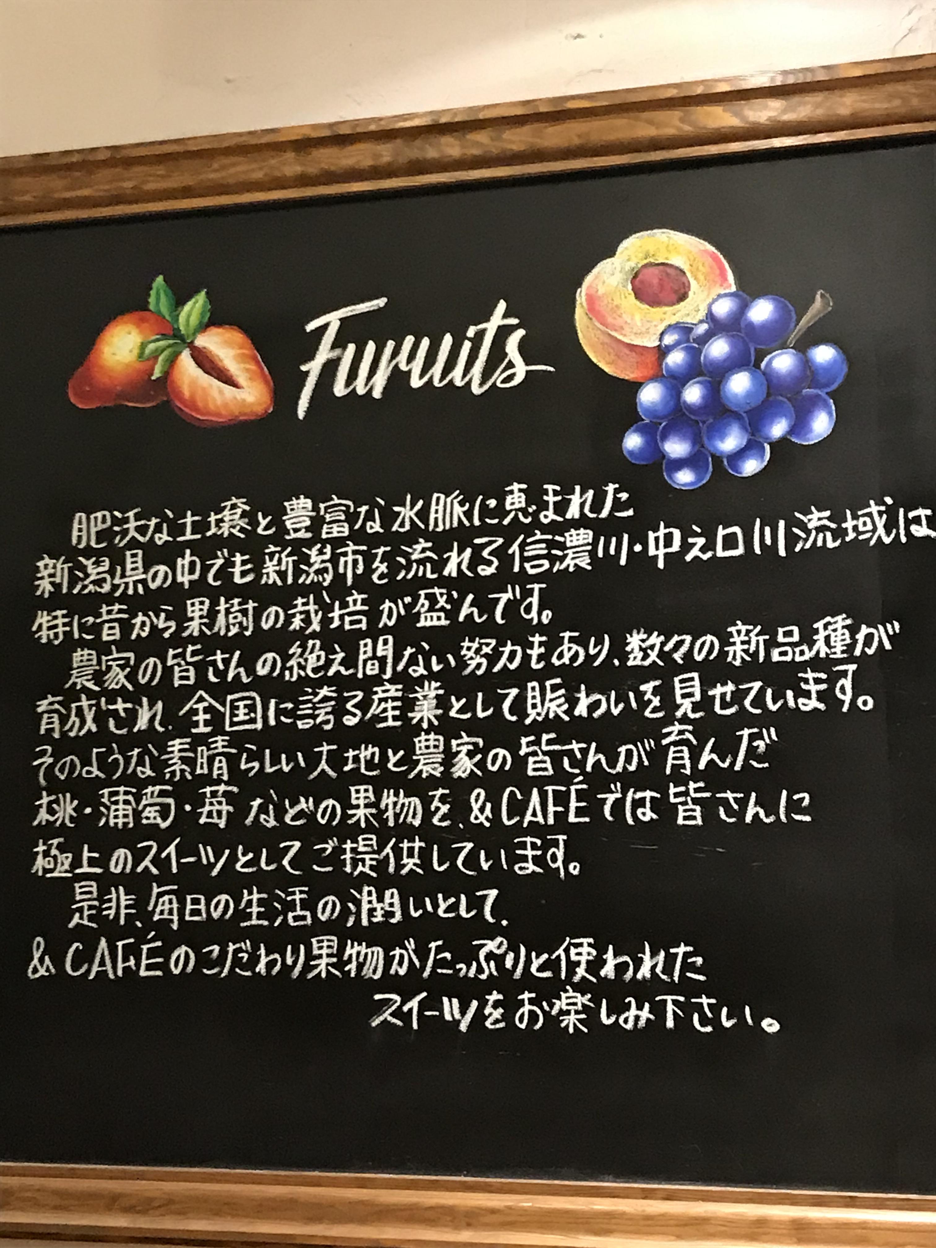 黒板アートメッセージ