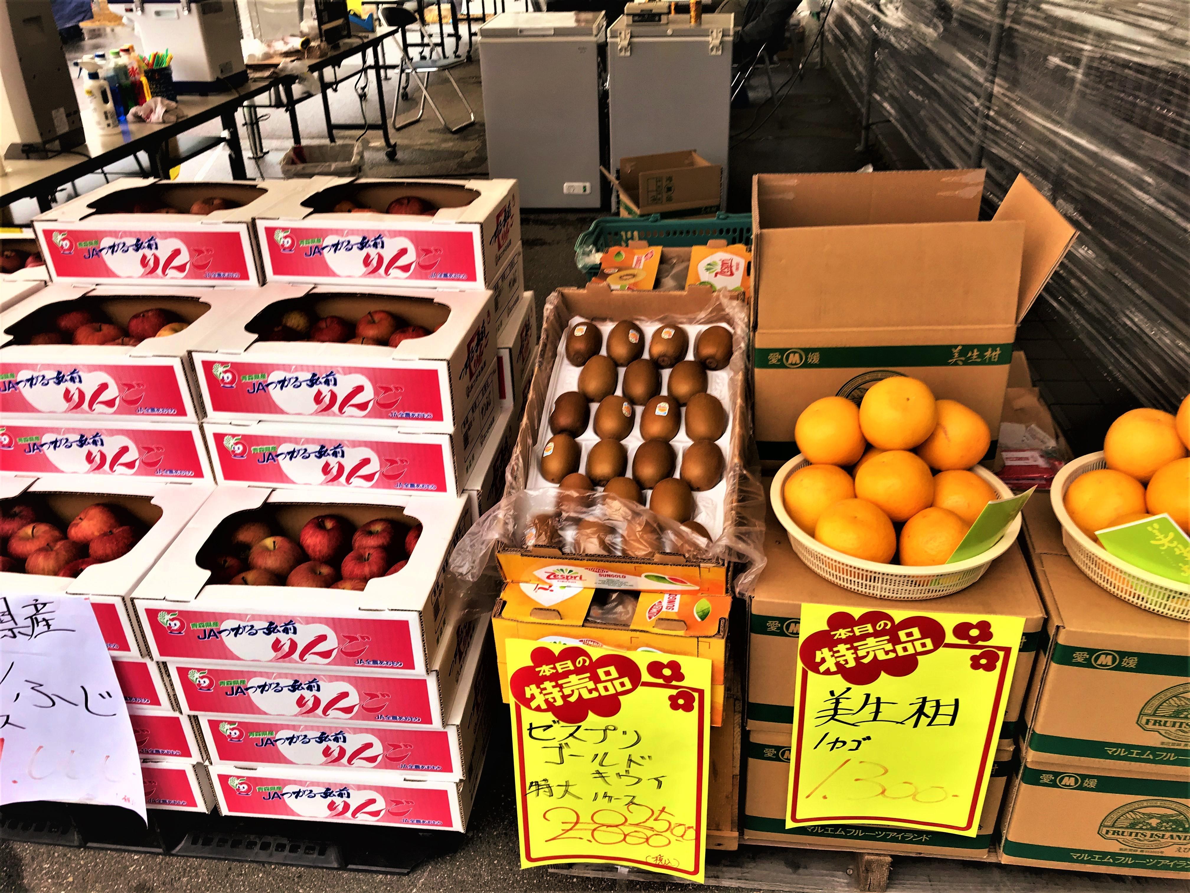 直売所のフルーツ
