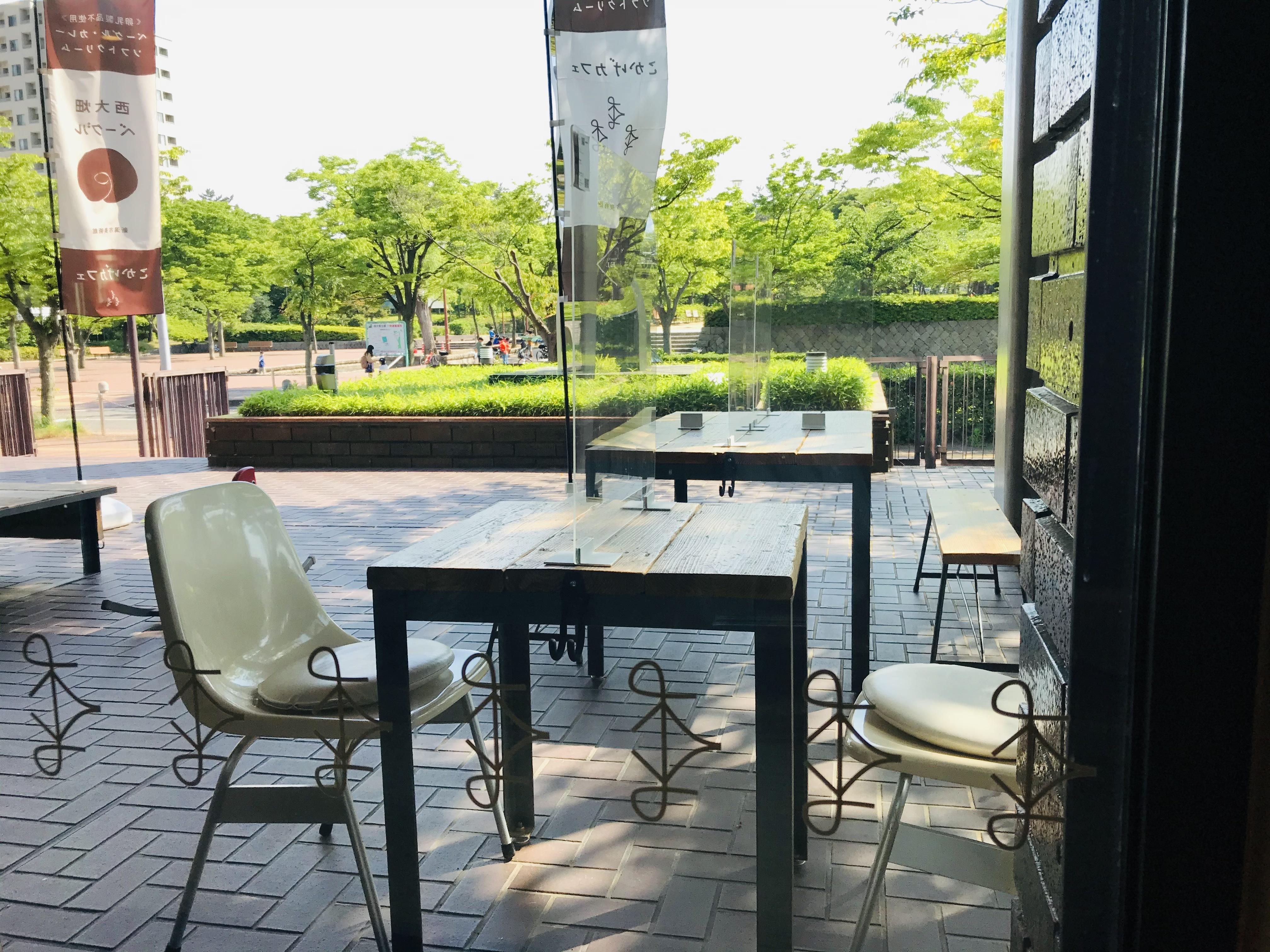 新潟市美術館こかげカフェテラス