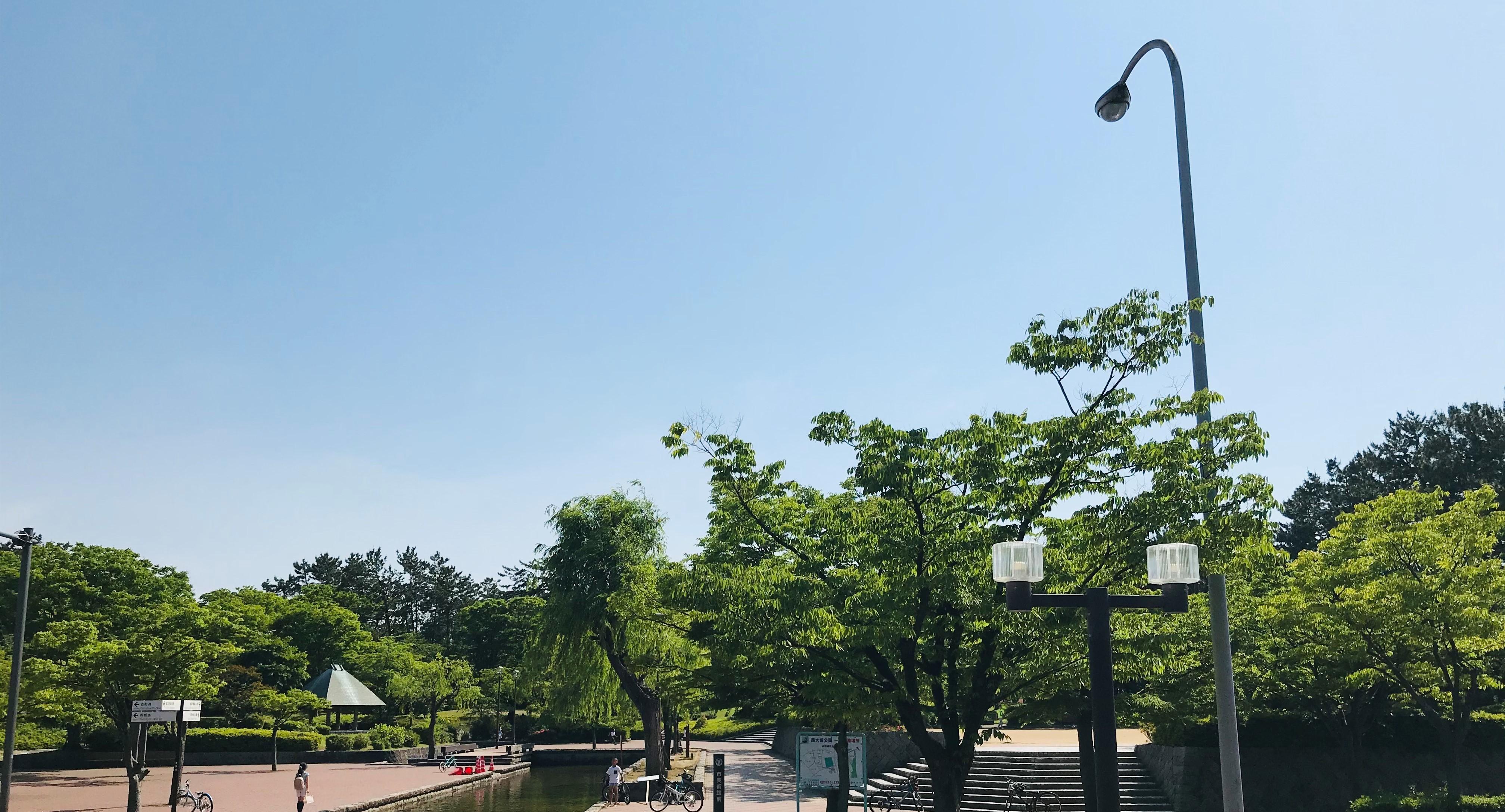 西大畑公園1