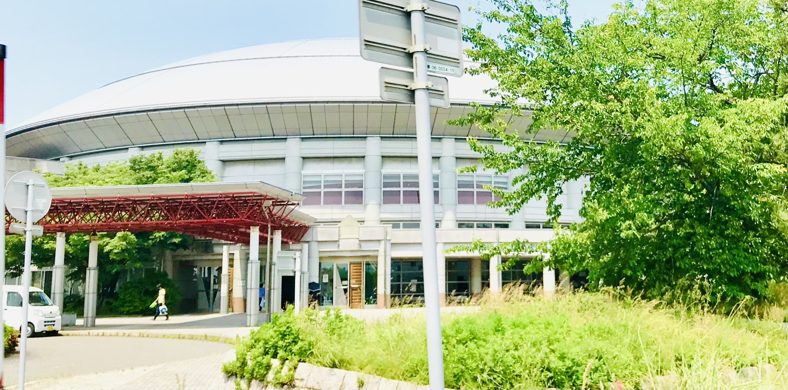 東総合スポーツセンター全体
