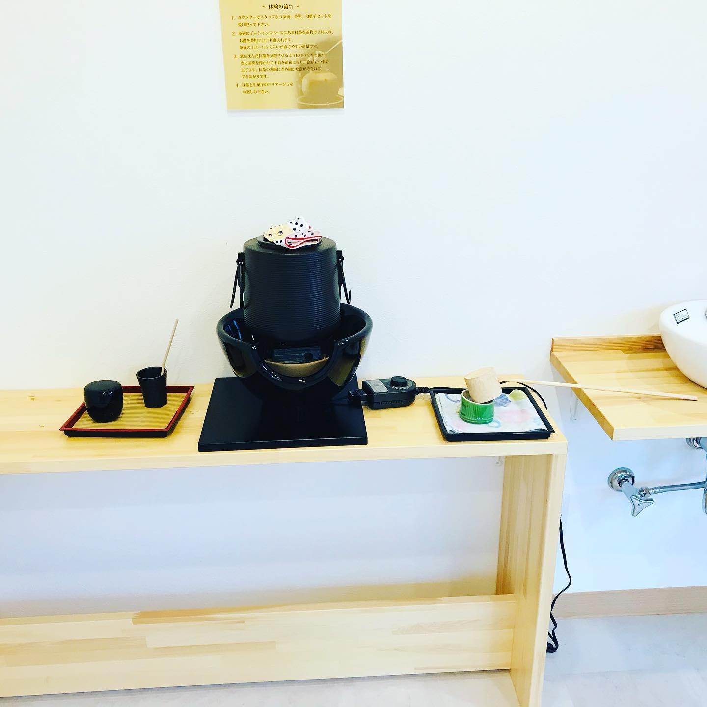 月岡温泉和NAGOMI茶器