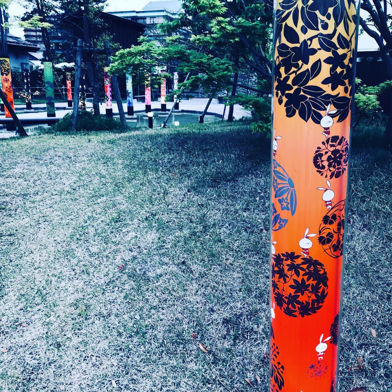 月岡温泉月の庭4