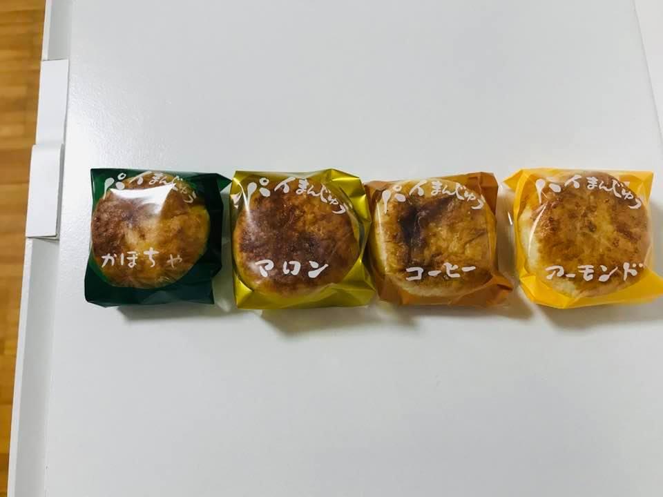 元祖月岡屋のパイまんじゅう4種類