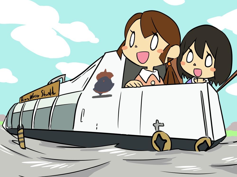 shinanogawa_water_shuttle.jpg