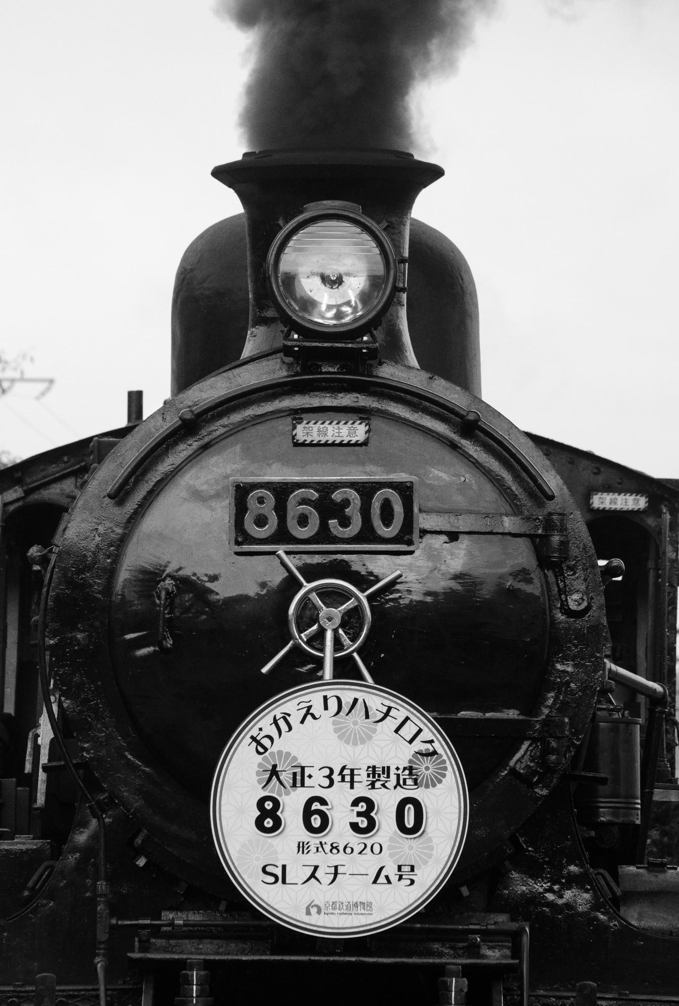 DSC_1970.jpg