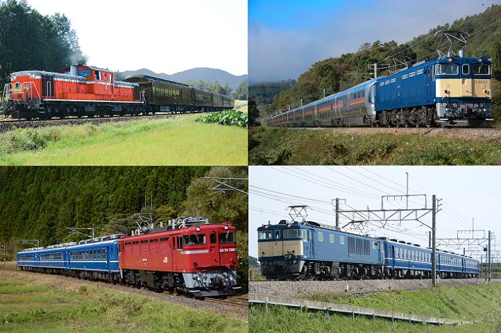 DSC_2626 2020年 鉄道画像⑤