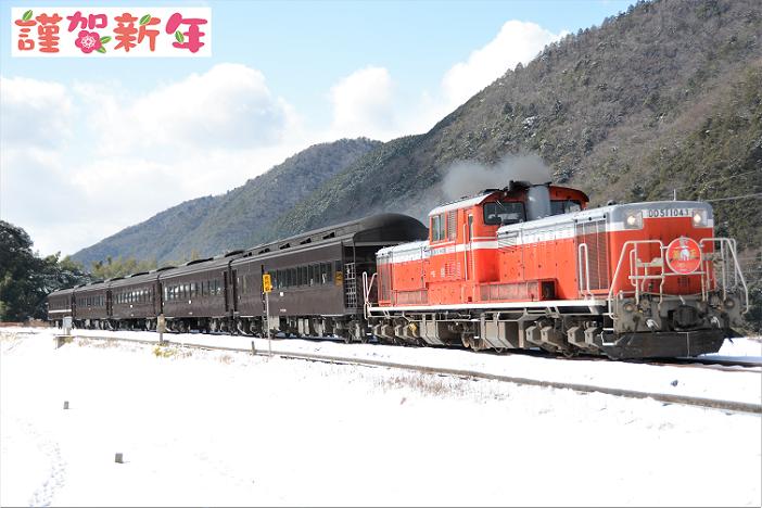 DSC_5664-2 210101 長門峡~渡川②