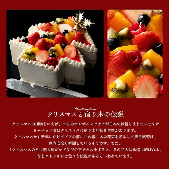 西内花月堂 クリスマスケーキ 通販 冷凍