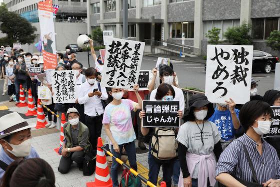 日本学術会議 パヨク 千人計画 学問 中国 既得権 活動家 スパイ デモ