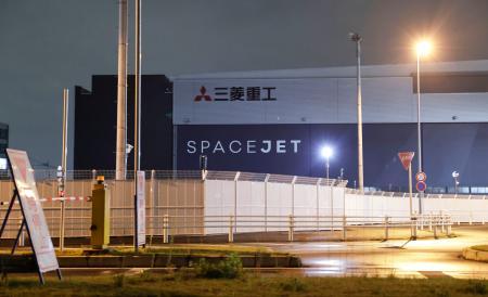 三菱重工 スペースジェット MRJ 飛行機