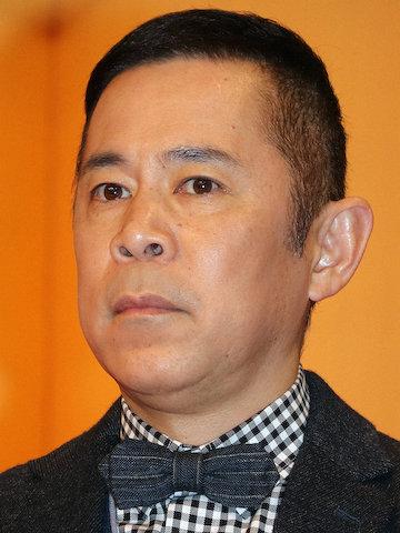 岡村隆史 結婚