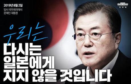 韓国 徴用工 日韓基本条約 日韓請求権協定 いつもの手口 プロ被害者 朝日新聞