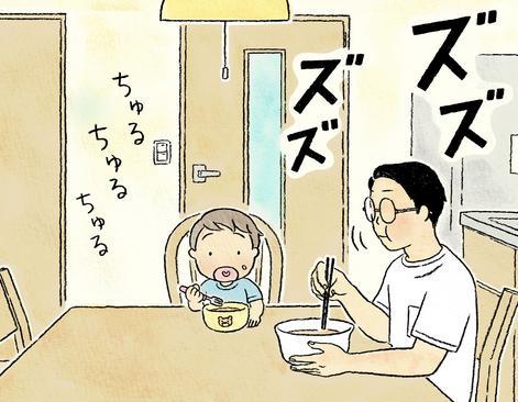 マルちゃん正麺 ツイッター フェミ クレーマー
