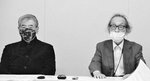 日本共産党 しんぶん赤旗 韓国 署名 和田春樹 内田雅敏