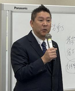 NHKから国民を守る党 立花孝志 NHKから自国民を守る党 自民党
