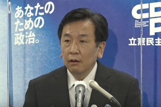 枝野幸男 立憲民主党 独裁 クーデター