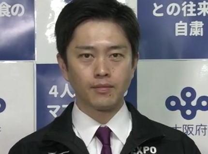 吉村洋文 知事 枝野幸男 立憲民主党